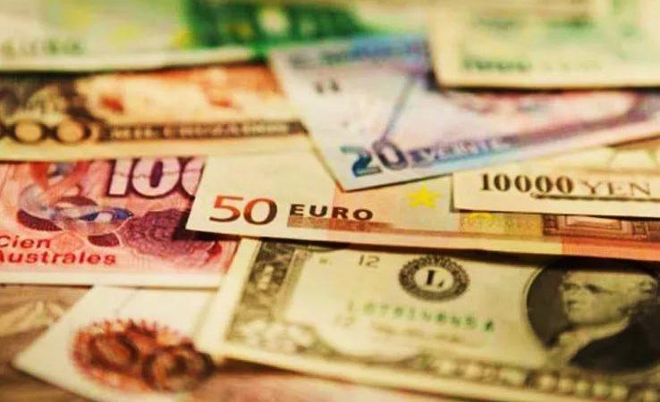 Новости евро форекс онлайн покер заработать деньги