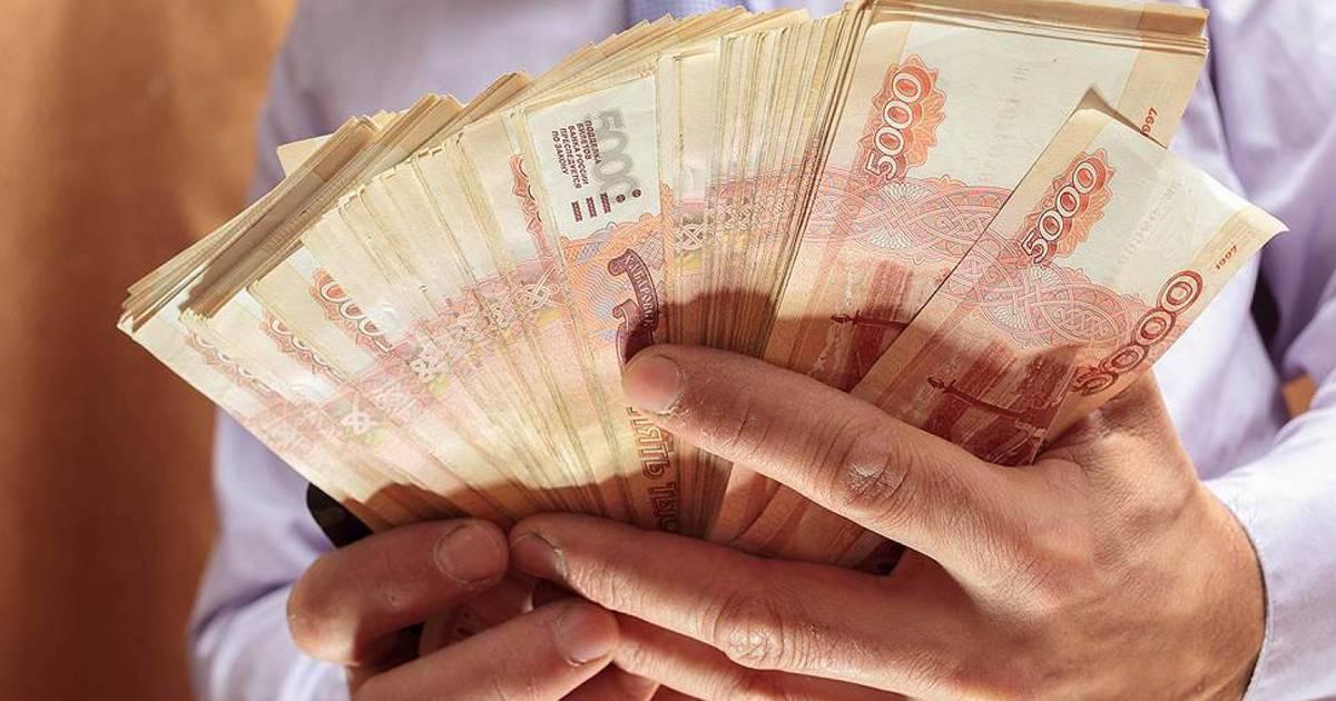 форекс, деньги