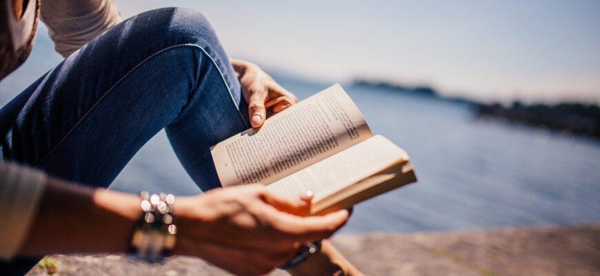 Воспоминания биржевого спекулянта, книги по трейдингу, Эдвин Лефевр