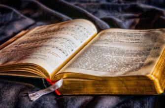 Биржевые маги, Джек Д.Швагер, книги по трейдингу