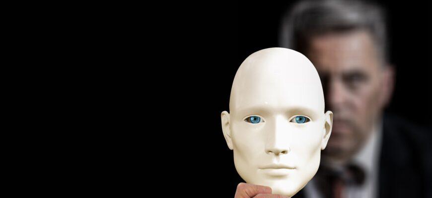 мышление трейдера, форекс, психология торговли